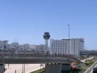 aia athens airport money tourism photo IMG 4898 scaled 1 200x150 JF3lki